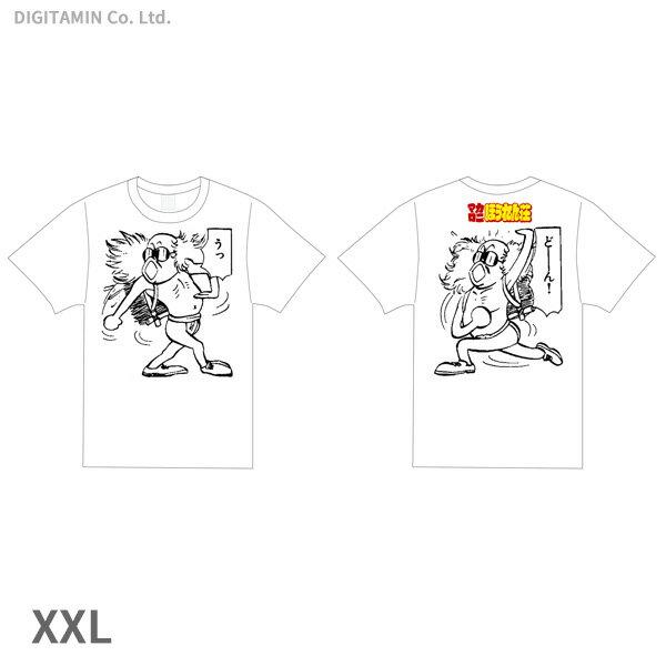 YUTAS マカロニほうれん荘 うっどーん! Tシャツ 白 XXLサイズ◆ネコポス送料無料(ZG55303)