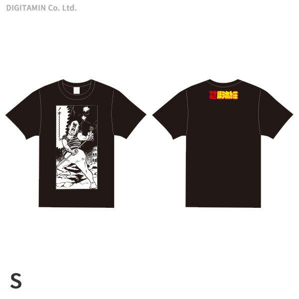YUTAS マカロニほうれん荘 クマ先生ノォー Tシャツ 黒 Sサイズ◆ネコポス送料無料(ZG55304)