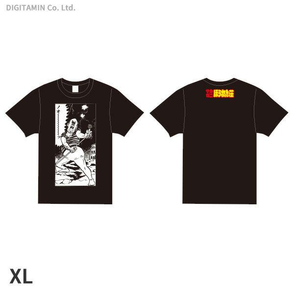 YUTAS マカロニほうれん荘 クマ先生ノォー Tシャツ 黒 XLサイズ◆ネコポス送料無料(ZG55307)