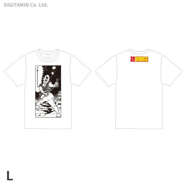 YUTAS マカロニほうれん荘 クマ先生ノォー Tシャツ 白 Lサイズ◆ネコポス送料無料(ZG55311)