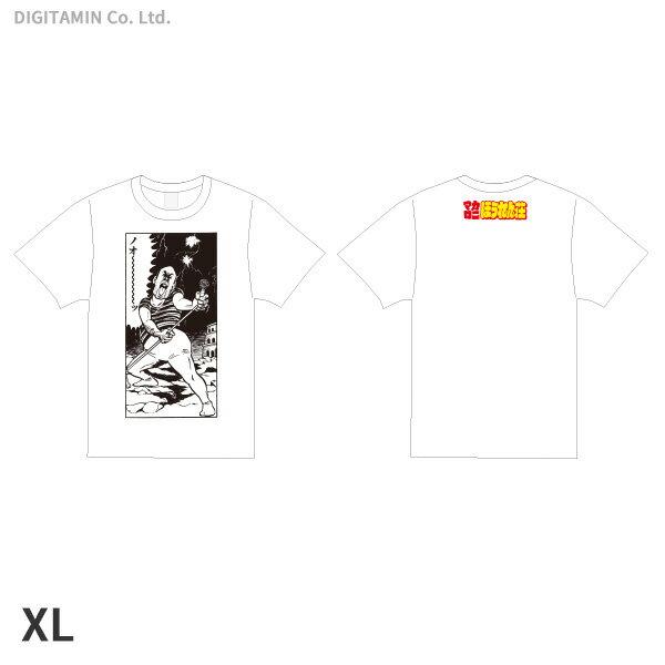 YUTAS マカロニほうれん荘 クマ先生ノォー Tシャツ 白 XLサイズ◆ネコポス送料無料(ZG55312)