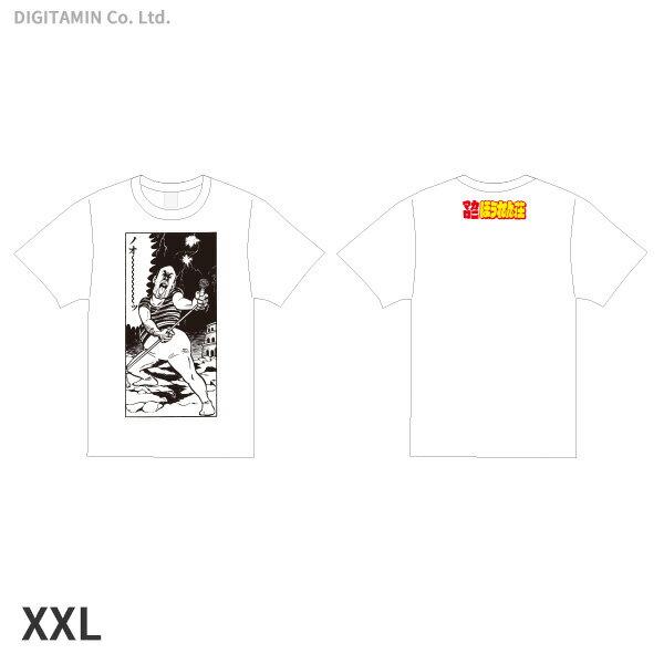 YUTAS マカロニほうれん荘 クマ先生ノォー Tシャツ 白 XXLサイズ◆ネコポス送料無料(ZG55313)
