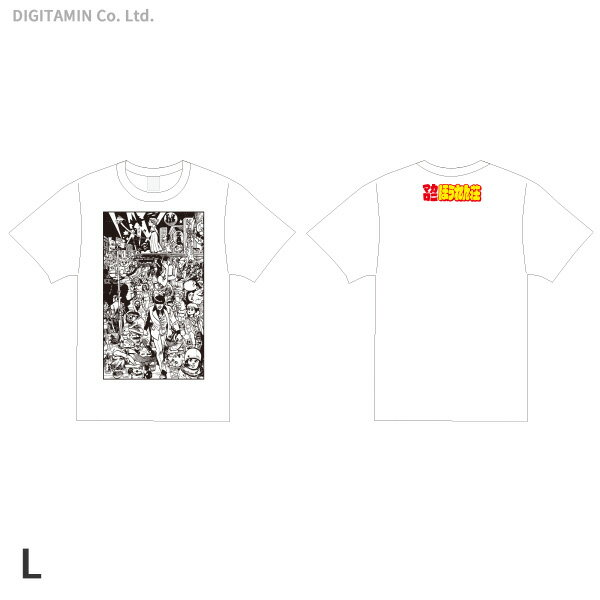 YUTAS マカロニほうれん荘(七味先生) Tシャツ 白 Lサイズ◆ネコポス送料無料(ZG55321)