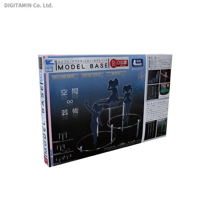 イエローサブマリン PPC-K48 プレミアムパーツコレクション モデルベース R-18ひな壇パック(超厚4mm板)(ZV04597)