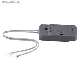 バンダイスピリッツ 発光ユニット (白) 2灯式 (電池ボックス/スイッチ付き 白色LED) (ZP58280)