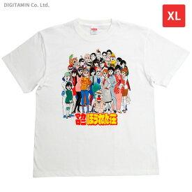 YUTAS マカロニほうれん荘Tシャツ REUNION(再会) XLサイズ◆ネコポス送料無料(ZG66229)