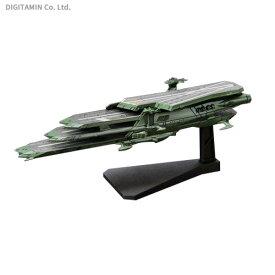 バンダイスピリッツ 宇宙戦艦ヤマト2199 メカコレクション バルグレイ プラモデル (ZP68594)