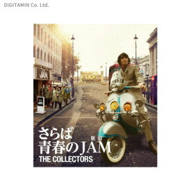 THE COLLECTORS〜さらば青春の新宿JAM〜 / THE COLLECTORS (Blu-ray+CD)◆ネコポス送料無料(ZB69213)