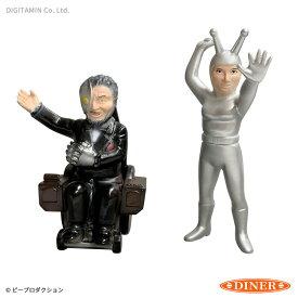 DINER 電人ザボーガー 悪之宮博士&ミスボーグ ミニソフビシリーズ 【10月予約】