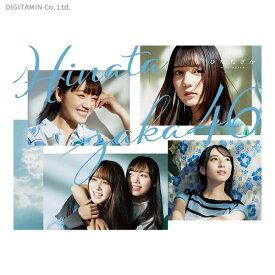 ひなたざか (TYPE-A) / 日向坂46 (CD)◆ネコポス送料無料(ZB80120)