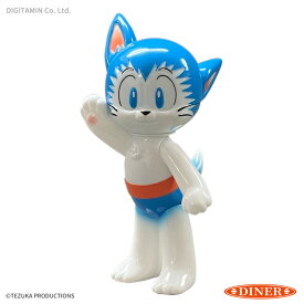 DINER 手塚治虫ソフビシリーズ アトムキャット 第五期カラー ライトブルー(ZF84698)