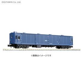 5146 KATO カトー マニ44 Nゲージ 再生産 鉄道模型 【9月予約】