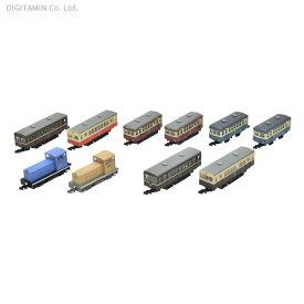 送料無料◆トミーテック ノスタルジック鉄道コレクション 第2弾 (1BOX) 1/150(Nゲージスケール) 鉄道模型 【3月予約】