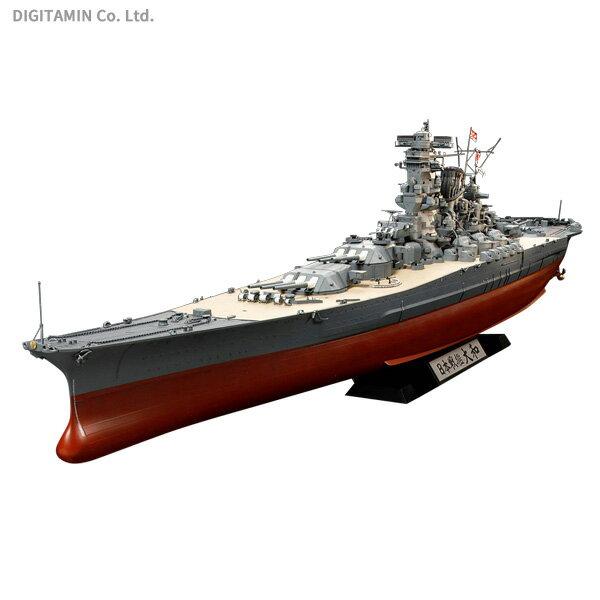 タミヤ 78025 1/350 日本戦艦 大和(完全新金型)プラモデル(Z7517)