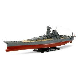 タミヤ 78030 1/350 日本海軍戦艦 大和 (リニューアル) プラモデル(C5870)