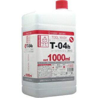 盖亚应当注意的是T-04h工具洗涤1000ml(V1099)