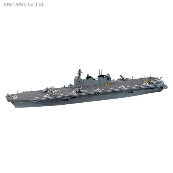 ハセガワ 031 1/700 海上自衛隊 ヘリコプター搭載護衛艦 いずも プラモデル(F4452)