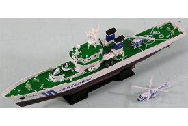 ピットロード J34 1/700 海上保安庁えりも型巡視船 PL-06 くりこま プラモデル(Y1563)