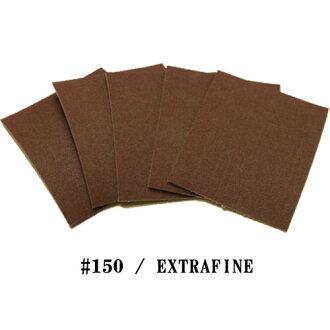 00350 海绵研磨材料 #150/EXTRAFINE 5