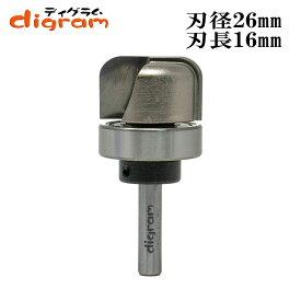 トリマー ビット ディッシュ カッター ベアリング付 (大) 6mm軸 Microtungsten carbide 【dm312807】
