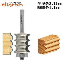 トリマー ビット トリプル ビード 6mm軸 Microtungsten carbide 【dm312406】