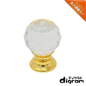 ガラス 取っ手 つまみ ミラーボール小 ・ ノブ (ゴールド )【GE00009】1個