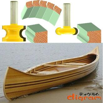라우터 비트 플룻&비트(대) 1/2축Microtungsten carbide