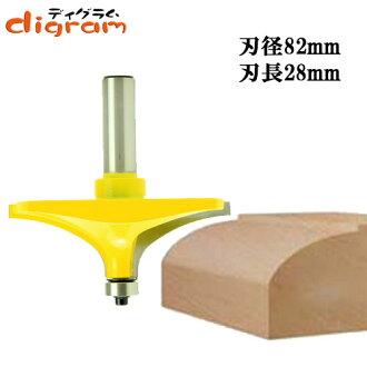 라우터 비트 네일 테이블 엣지(특대) 1/2축Microtungsten carbide