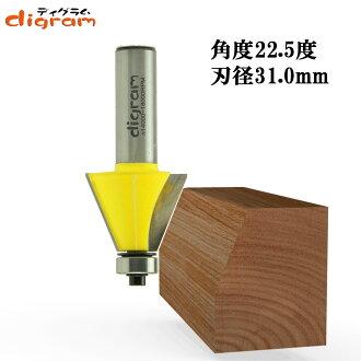 라우터 비트사각면 22.5도1/2축(인경 31 mm ) Microtungsten carbide