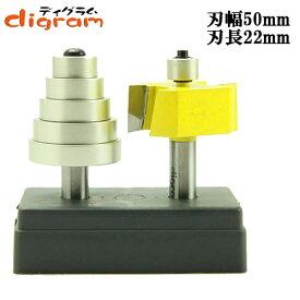 ルーター ビット ラベットビット & ガイド ベアリング セット 1/2軸 Microtungsten carbide 【dm11012】