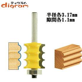 トリマー ビット トリプル ビード 1/4軸 Microtungsten carbide 【dm12406】