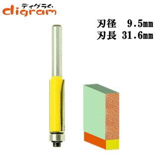 트리머 비트 플래시 손질 1/4 축 (잎 직경 9.5 mm) Microtungsten carbide