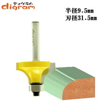 트리머 비트 원 면 베어링 12.7 mm 1/4 축 (반경 9.5 mm) Microtungsten carbide