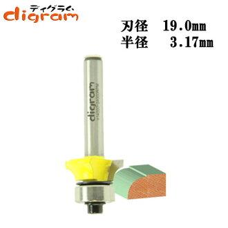 트리머 비트 원 면 베어링 12.7 mm 1/4 축 (반경 3.17 mm) Microtungsten carbide