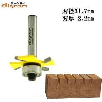트리머 비트박슬롯 커터1/4축(인후 2.2 mm ) Microtungsten carbide