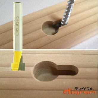 트리머 비트 키 홀 1/4 축 Microtungsten carbide