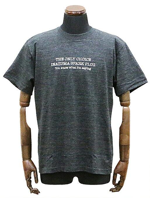 エアフィッシュ 【AirFish】 INAZUMAPLUG Tシャツ 【ヘザーブラック】