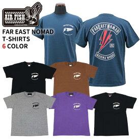 エアフィッシュ 【AirFish】 FAR EAST NOMAD Tシャツ 【T-FEN-20】