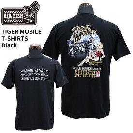 エアフィッシュ 【AirFish】 TIGER MOBILE Tシャツ 【T-TM-20】