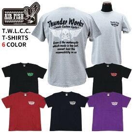 エアフィッシュ 【AirFish】 T.W.L.C.C. Tシャツ 【T-TWLCC-20】
