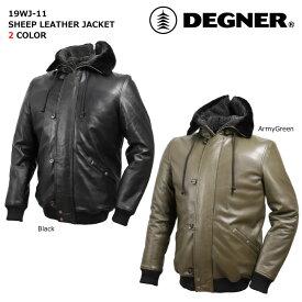 デグナー 【DEGNER】 シープレザージャケット 【19WJ-11】