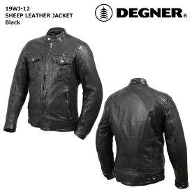 デグナー 【DEGNER】 シープレザージャケット (ブラック) 【19WJ-12】