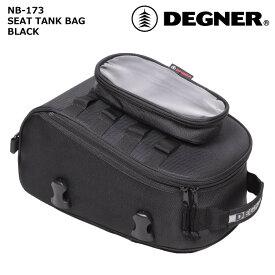 デグナー 【DEGNER】 シートタンクバッグ 【NB-173】