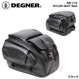 デグナー 【DEGNER】 ナイロンシートバッグ (ブラック) 【NB-174】