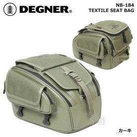 デグナー 【DEGNER】 テキスタイルシートバッグ (カーキ) 【NB-184】