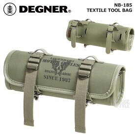 デグナー 【DEGNER】 テキスタイルツールバッグ (カーキ) 【NB-185】