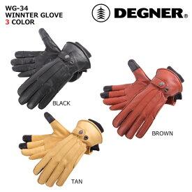 デグナー 【DEGNER】 ウィンターグローブ 【WG-34】
