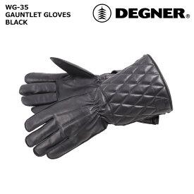 デグナー 【DEGNER】 ガントレットグローブ 【WG-35】