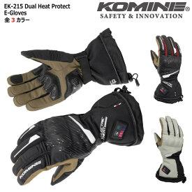 コミネ KOMINE EK-215 デュアルヒートプロテクトエレクトリックグローブ 08-215