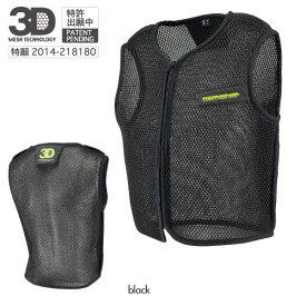 コミネ 【KOMINE】 JK-084 3Dエアメッシュインナーベスト 【07-084】